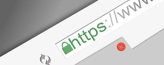 Gratis Https installatie voor je website